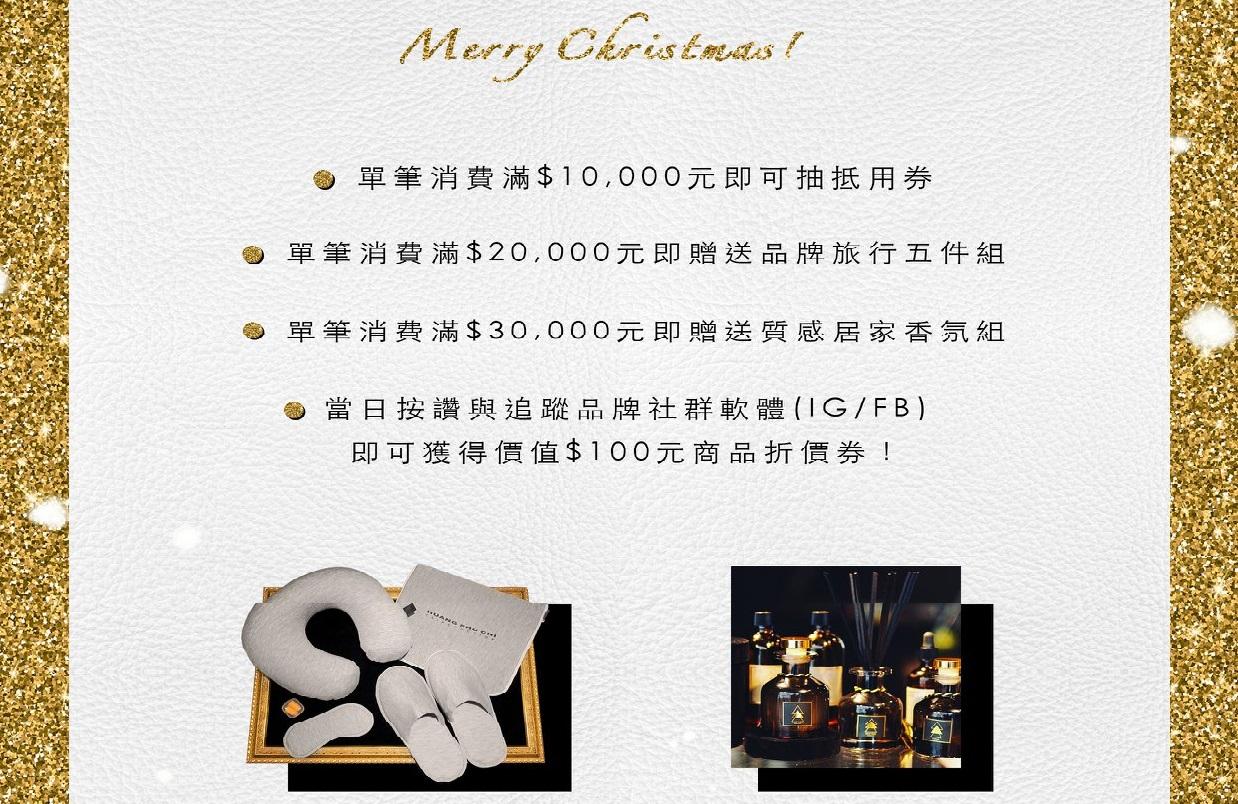 黃淑琦2019聖誕派對!